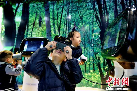 TheVRBase Guangdong VR Zoo