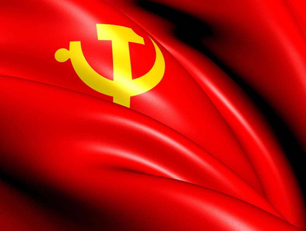 TheVRBase China Communist Party VR Center