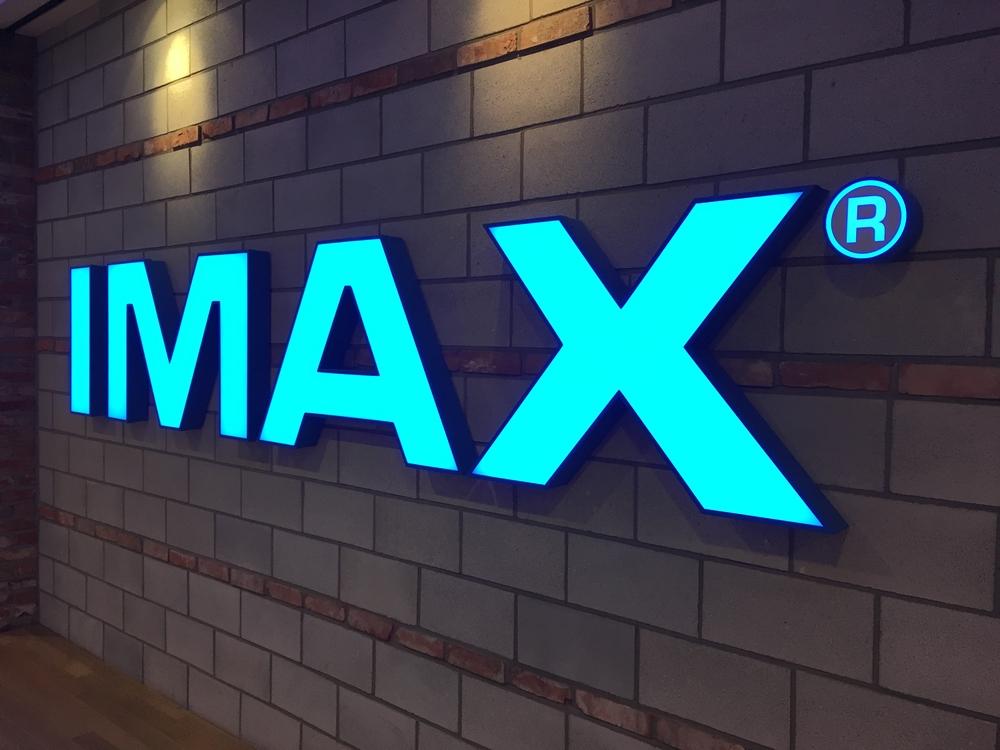 TheVRSoldier IMAX VR Shutdown